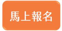 http://lapangu.com.tw/wp-content/uploads/2019/07/螢幕快照-2019-07-29-下午2.47.45-200x100.png