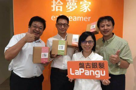 http://lapangu.com.tw/wp-content/uploads/2019/10/72487060_2971265589556617_5549956396293816320_n-450x300.jpg