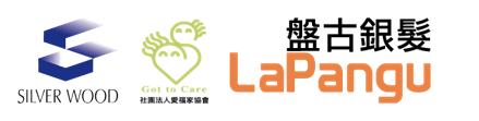 http://lapangu.com.tw/wp-content/uploads/2019/11/螢幕快照-2019-11-20-下午5.36.13-439x111.png