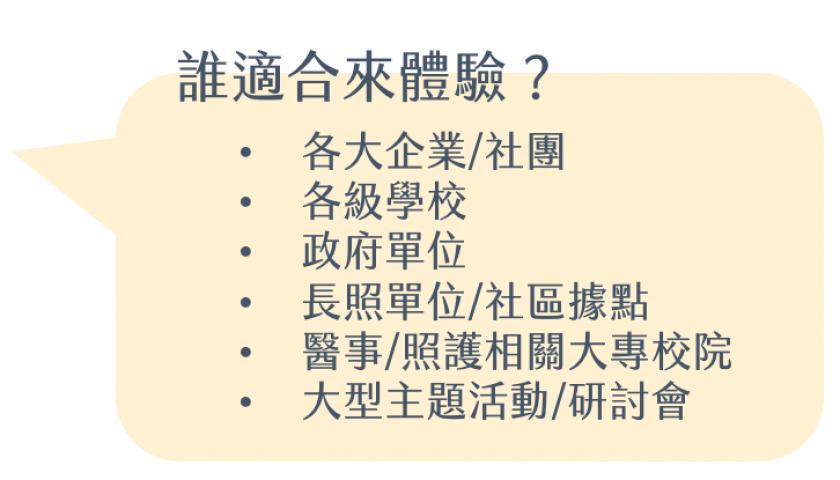 http://lapangu.com.tw/wp-content/uploads/2019/11/螢幕快照-2019-11-21-下午1.03.29-840x480.png