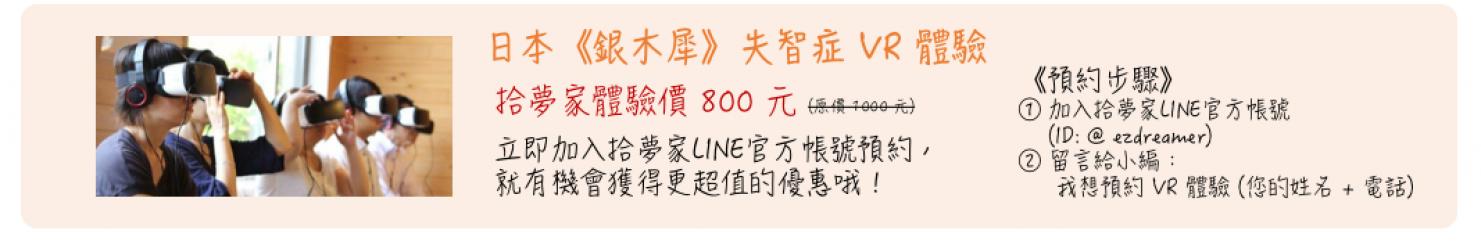 http://lapangu.com.tw/wp-content/uploads/2019/11/螢幕快照-2019-11-23-上午12.49.30-1481x241.png